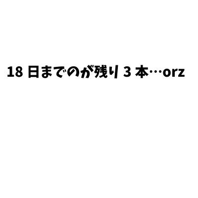 2017091504